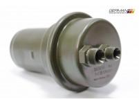 Fuel Accumulator, Bosch