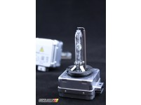 D1S Xenon Bulb (4100K), Osram (Set of 2)